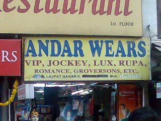 andar wears