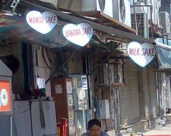 mango sake